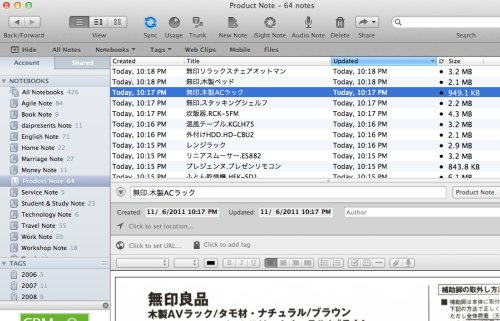 Screen Shot 2011-11-06 at 10.49.38 PM