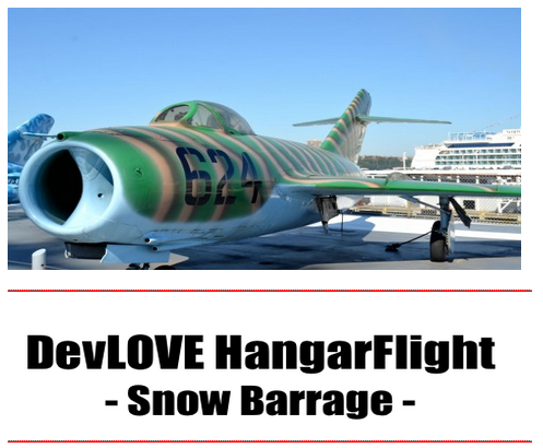 12月10日 DevLOVE HangarFlight   Snow Barrage   東京都