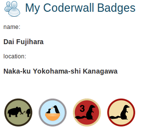 codewall (1)