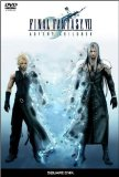 ADVENT CHILDREN – FINAL FANTASY ?