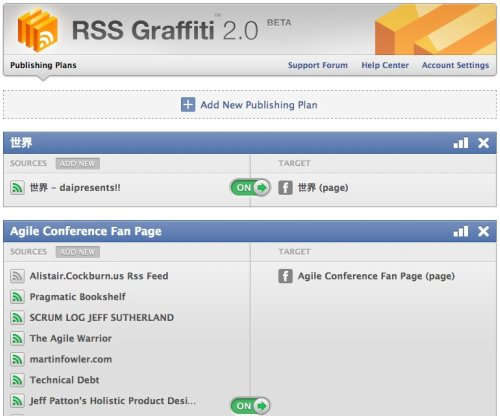 (1) RSS Graffiti on Facebook